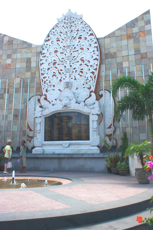 Monument aux victimes du 12 octobre 2002